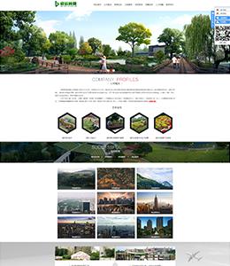 园林网站建设