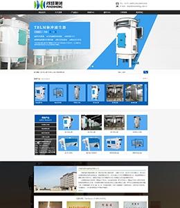 粮食机械网站建设