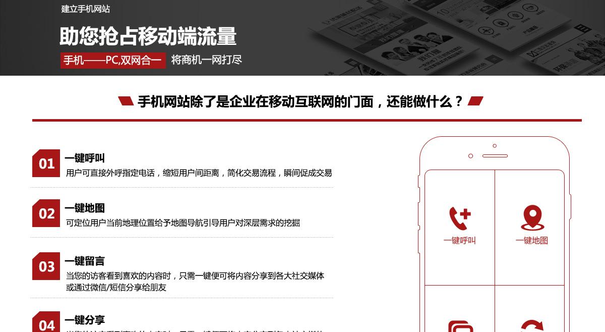 西安网络公司.jpg