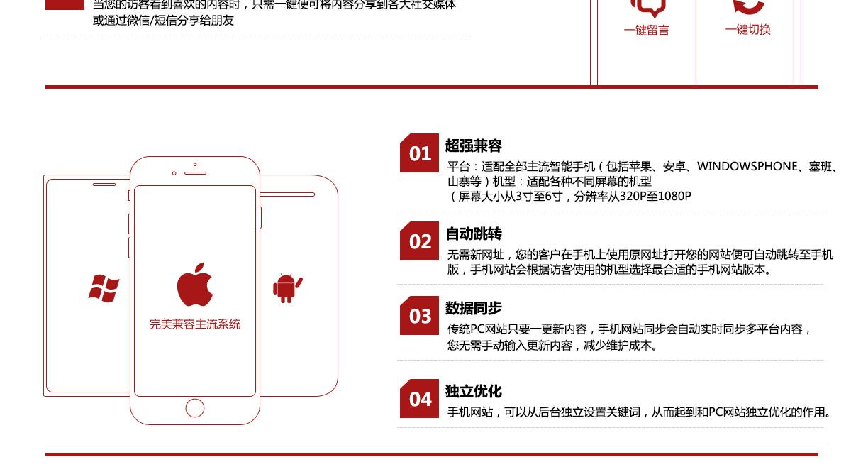 西安网站制作公司.jpg